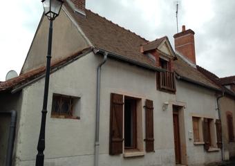 Vente Maison 2 pièces 70m² La Bussière (45230) - photo