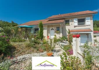 Vente Maison 5 pièces 106m² Valencogne (38730) - Photo 1