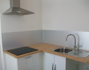 Location Appartement 1 pièce 35m² Valence (26000) - photo