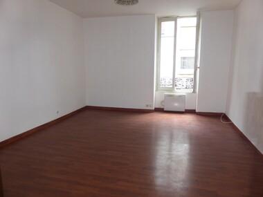 Vente Appartement 2 pièces 44m² Vichy (03200) - photo