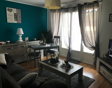 Vente Appartement 3 pièces 59m² Gien (45500) - photo