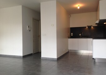 Location Appartement 1 pièce 33m² Reigner-Esery (74930) - Photo 1