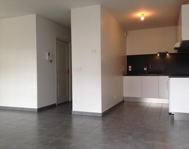 Location Appartement 1 pièce 33m² Annemasse (74100) - photo