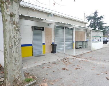 Location Local commercial 1 pièce 89m² Meyzieu (69330) - photo