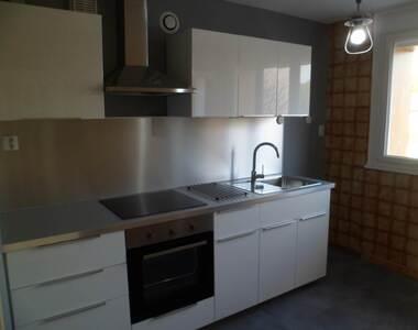 Location Appartement 4 pièces 73m² Saint-Priest (69800) - photo