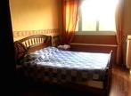 Vente Appartement 4 pièces 78m² Roanne (42300) - Photo 8