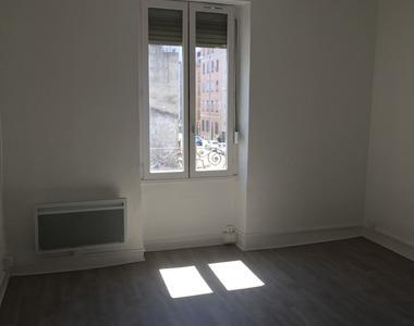 Location Appartement 1 pièce 42m² Lyon 07 (69007) - photo