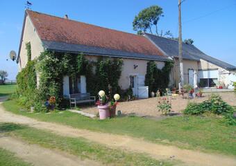 Vente Maison 7 pièces 220m² Lublé (37330) - Photo 1