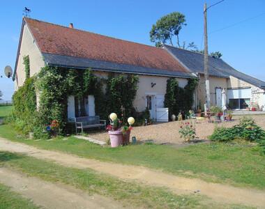 Sale House 7 rooms 220m² Lublé (37330) - photo