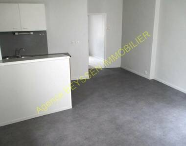 Location Appartement 3 pièces 54m² Brive-la-Gaillarde (19100) - photo