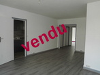 Vente Appartement 3 pièces 64m² Le Touquet-Paris-Plage (62520) - Photo 1