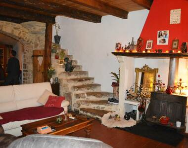 Sale House 5 rooms 115m² VALLON PONT D'ARC - photo
