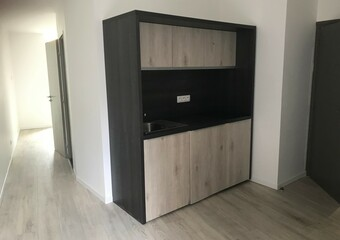 Location Appartement 1 pièce 22m² Saint-Étienne (42000) - Photo 1