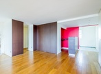 Sale Apartment 5 rooms 136m² LYON - Photo 4
