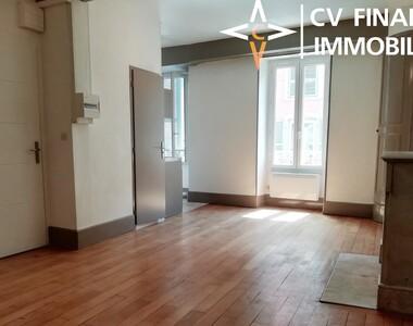 Vente Appartement 1 pièce 31m² VOIRON - photo