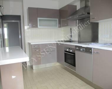 Location Appartement 3 pièces 74m² Brive-la-Gaillarde (19100) - photo