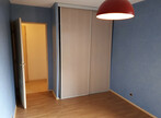 Vente Appartement 2 pièces 50m² Toulouse (31100) - Photo 8