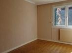 Vente Appartement 70m² La Ricamarie (42150) - Photo 5