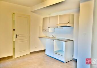 Vente Appartement 2 pièces 41m² Étrembières (74100) - Photo 1