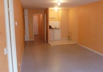 Vente Appartement 2 pièces 46m² Béthune (62400) - Photo 1