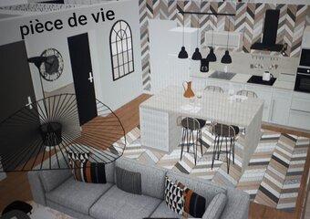 Vente Appartement 2 pièces 52m² Boucau (64340) - photo