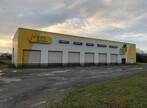 Vente Local industriel 640m² Briare (45250) - Photo 1