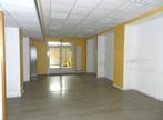 Vente Local industriel 6 pièces 400m² Tullins (38210) - Photo 5