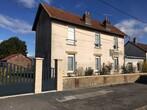 Vente Maison 5 pièces 102m² Chauny (02300) - Photo 1