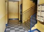 Vente Appartement 2 pièces 51m² Pau (64000) - Photo 8