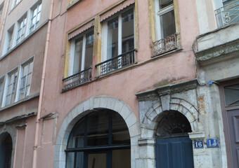 Location Appartement 2 pièces 75m² Lyon 01 (69001) - Photo 1