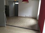 Location Local commercial 69m² Agen (47000) - Photo 2