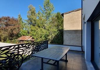 Vente Maison 5 pièces 150m² Clermont-Ferrand (63000) - Photo 1