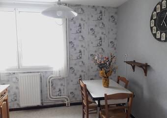 Vente Appartement 3 pièces 70m² Le Chambon-Feugerolles (42500) - photo