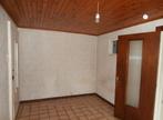 Vente Maison 5 pièces 100m² CORBENAY - Photo 7