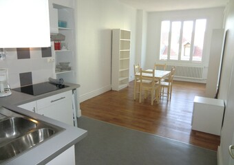 Location Appartement 3 pièces 56m² Grenoble (38000) - Photo 1