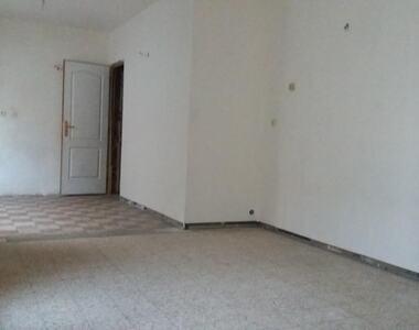 Vente Maison 9 pièces 82m² Avion (62210) - photo