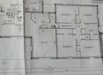 Vente Maison 5 pièces 127m² La Rochelle (17000) - Photo 4