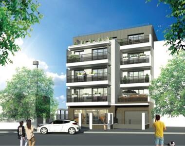 Vente Appartement 3 pièces 64m² Villemomble (93250) - photo