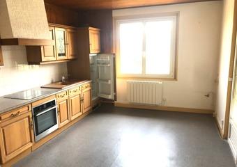 Vente Maison 5 pièces 90m² Feurs (42110)