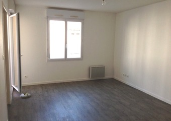 Vente Appartement 2 pièces 39m² Nantes (44000) - photo