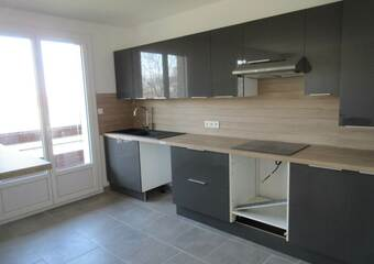 Location Appartement 4 pièces 81m² Saint-Laurent-de-Mure (69720) - Photo 1
