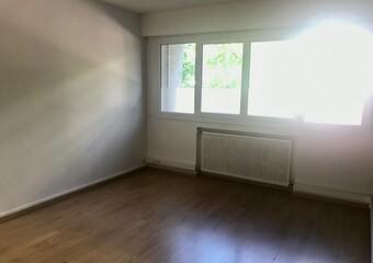 Location Bureaux 3 pièces 70m² Grenoble (38000) - photo