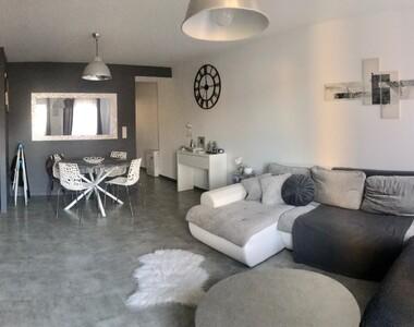 Location Appartement 3 pièces 69m² Saint-Marcel-lès-Valence (26320) - photo