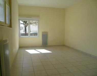 Vente Appartement 1 pièce 30m² Grenoble (38100) - photo