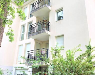 Vente Appartement 2 pièces 56m² Lyon 09 (69009) - photo