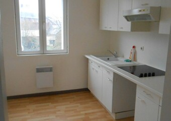 Location Appartement 2 pièces 40m² Tergnier (02700) - Photo 1
