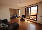 Vente Appartement 4 pièces 81m² Bourg-de-Péage (26300) - Photo 2