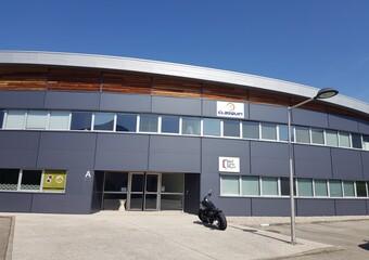 Vente Bureaux 2 pièces 94m² Moirans (38430) - photo