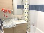 Vente Appartement 3 pièces 52m² Toulouse (31100) - Photo 7