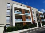 Location Appartement 2 pièces 41m² Saint-Priest (69800) - Photo 1